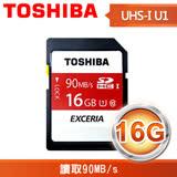 Toshiba 東芝 16GB UHS-I U1 SDHC 90MB高速傳輸記憶卡