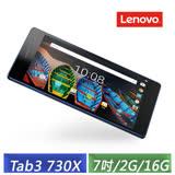 (福利品) Lenovo Tab 3 730X 7吋/四核/16GB/LTE版 雙卡雙待可通話平板電腦(黑/白)