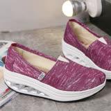 【Maya easy】增高搖擺鞋 帆布鞋 懶人套腳鞋 銀線布系列-酒紅色