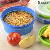 Bamba 矽膠摺疊保鮮餐盒(密封盒) 可伸縮便當盒 保鮮盒 圓形 1200mL
