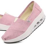 【Maya easy】增高搖擺鞋 帆布鞋 懶人套腳鞋 星星印花系列-粉色