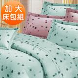 素淨優雅-加大三件式床包枕套組(任)