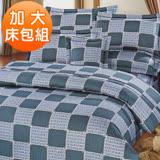 花田喜事-藍-加大三件式床包枕套組(任)