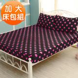 黑色夢幻-加大三件式床包枕套組(任)