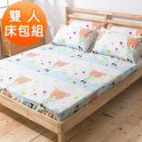 愜意小熊-綠-雙人三件式床包枕套組(任)