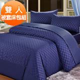 【DUPARC】雙人四件式優質絲緞被套床包組-深海藍(任)