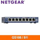 NETGEAR GS108 8埠Giga無網管型交換器