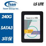 TEAM十銓 L5 LITE SSD 2.5 240GB SATA III 固態硬碟