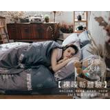 頂級天絲 鋪棉兩用被床包枕套四件組 / 雙人尺寸【夢之語寢具生活館】