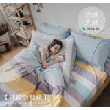 頂級天絲 鋪棉兩用被床包枕套四件組 『卡布里』雙人尺寸【夢之語寢具生活館】
