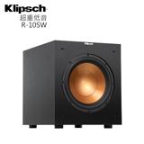 美國 Klipsch 古力奇 R-10SW 主動式超低音喇叭