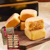 現購【台北佳德】原味鳳梨酥禮盒x1盒(12入/盒,附提袋)