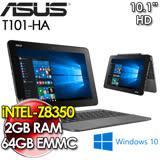 ASUS 華碩 T101HA 0033KZ8350 10.1吋/ X5-Z8350/2G/64G/WIN 10吋 平板筆電 大地灰
