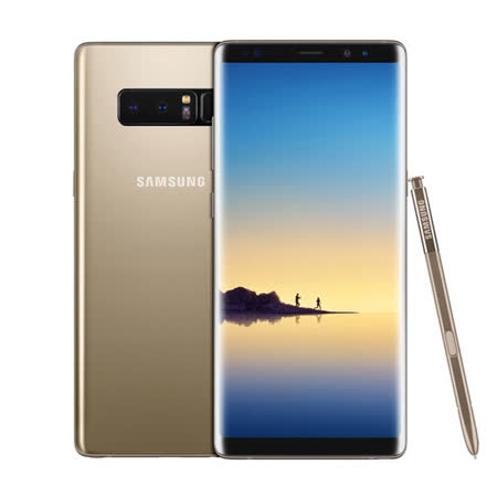 Samsung Galaxy Note 8 6G/64G 6.3吋手機
