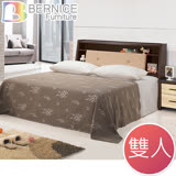 Bernice-哈倫5尺雙人床架/床組(床頭箱+床底)