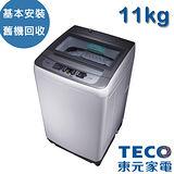 TECO東元 11公斤 FUZZY人工智慧定頻單槽洗衣機 (W1138FN)