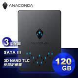 ANACOMDA巨蟒 T1 泰坦入門款 120GB SSD固態硬碟