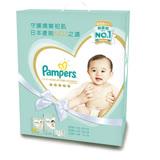 【Pamps幫寶適】日本原裝一級幫 紙尿褲/尿布玩具盒裝(S60片X2+M52片+拉拉褲M4片)