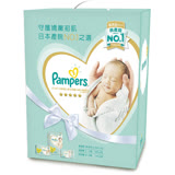 【Pamps幫寶適】日本原裝一級幫 紙尿褲/尿布初生禮盒組(NB32片+S60片X2+拉拉褲M4片)