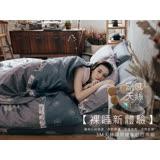 (任選1入)頂級天絲 鋪棉兩用被床包枕套四件組 雙人尺寸【夢之語寢具生活館】