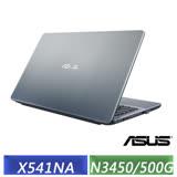 ASUS X541NA-0081CN3450 (N3450/4G/500GB/W10) 四核文書筆電(銀)-【送USB筆電散熱墊+Zenny旅行組】