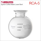 Tiamo RCA-5 虹吸壺下座玻璃(5杯份) HG2358