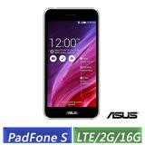 (全新逾期品) ASUS PF500KL PadFone S 5吋 (2G/16G/LTE版) 四核智慧手機 (黑)