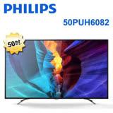 [促銷] PHILIPS飛利浦 50吋 4K UHD聯網智慧顯示器+視訊盒(50PUH6082) 送基本安裝