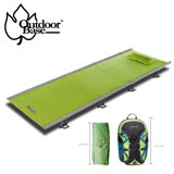 Outdoorbase AMOEBA 阿米巴輕便摺疊行軍床- 摺疊休閒床 折疊床 午睡床 行動床- 25438 綠色