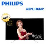PHILIPS飛利浦 49型 4K UHD 聯網電視 49PUH6601