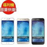 福利品Samsung GALAXY A8 5.7吋 雙卡LTE手機(全新未使用)金