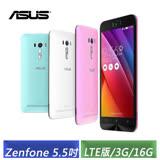 (全新逾期品) ASUS ZenFone Selfie ZD551KL 3G/16G 5.5吋 LTE版智慧手機 (黑/白/粉)-【送專用保護套+螢幕保護貼】