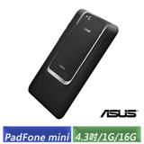 (全新逾期品) ASUS PadFone mini A11 4.3吋變形平板手機(1G/16G) 黑/粉-【送32G記憶卡+手機專用皮套*2】