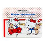 〔小禮堂〕Hello Kitty 造型磁鐵書籤組《2入.雙面圖案.白底.蝴蝶結.小熊.點點.愛心》專為行事曆設計