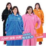 JUMP 優雅前開內裡連身式雨衣(2XL~4XL)JP5067