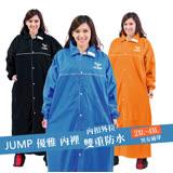 JUMP 優雅前開內裡連身式雨衣(5XL→加大尺寸)JP5067
