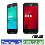 (拆封福利品) ASUS Zenfone GO ZB450KL 4.5吋 1G/8G (黑/白/紅)-【送螢幕保護貼】
