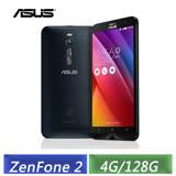 (拆封福利品) ASUS ZenFone 2 ZE551ML 5.5吋 (LTE版/4G/128G) 黑色