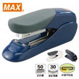 【美克司 MAX】MAX HD-50F 平針釘書機3號裝訂30張