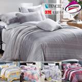 【Betrise多款任選】雙人-3M專利天絲吸濕排汗四件式兩用被床包組