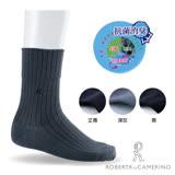 ROBERTA諾貝達 台灣製 抗菌無壓力寬口休閒襪子1入(灰色)