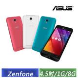 (全新逾期品) ASUS ZenFone Go 4.5吋 ZC451TG 1G/8G (黑/白)-【送夏日祭典限量版風扇】