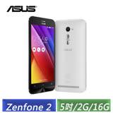 (全新逾期品) ASUS ZenFone 2 ZE500CL 5吋 2G/16G 智慧型手機(黑/白/紅)-【送16G記憶卡+書本薄型行動電源(5000mAh)】