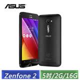(拆封福利品) ASUS ZenFone 2 ZE500CL 5吋 2G/16G 智慧型手機(黑/白)-【送16G記憶卡+書本薄型行動電源(5000mAh)】