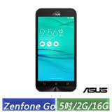 (拆封福利品) ASUS ZenFone Go ZB500KL 2G/16G 5吋 (白/紅)-【送軟殼保護套*2+螢幕保護貼*2】