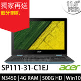 Acer Spin 1 SP111-31-C1EJ 11.6吋/N3450 四核/Win10/翻轉觸控筆電-加碼送acer馬克杯+Hello Kitty快煮壺