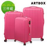 【ARTBOX】輕甜魅力 - 三件組ABS霧面硬殼行李箱(多色任選)