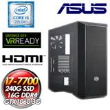 華碩H270平台【破曉新星】Intel i7-7700四核心 GTX1060-3G獨顯 240G SSD+1TB 8G D4 650W I7極致效能電競主機