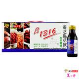 華陀扶元堂-β1316靈芝蟲草飲1盒(6瓶/盒)