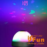 【iSFun】圓型星空*LED按壓投影七彩鬧鐘/夜燈
